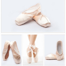 Professional Ballet Shoes Dance Shoes for Kids and Adults Canvas or Satin Toe Shoes Pointe Hard Sole Dance Shoes Free Shipping