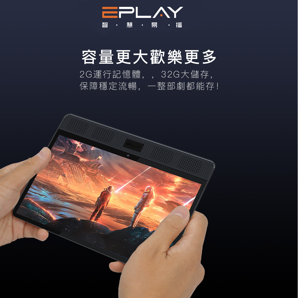 2019 nouveauté Evpad tablette i8 EPLAY I8 2 GB 32 GB TV outils: 2.4 GHz/5 GHz double WiFi TV Android box