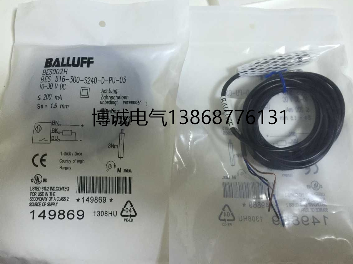 New original  516-300-S240-D-PU-03 Warranty For Two Year new original xs7c1a1dbm8 xs7c1a1dbm8c warranty for two year