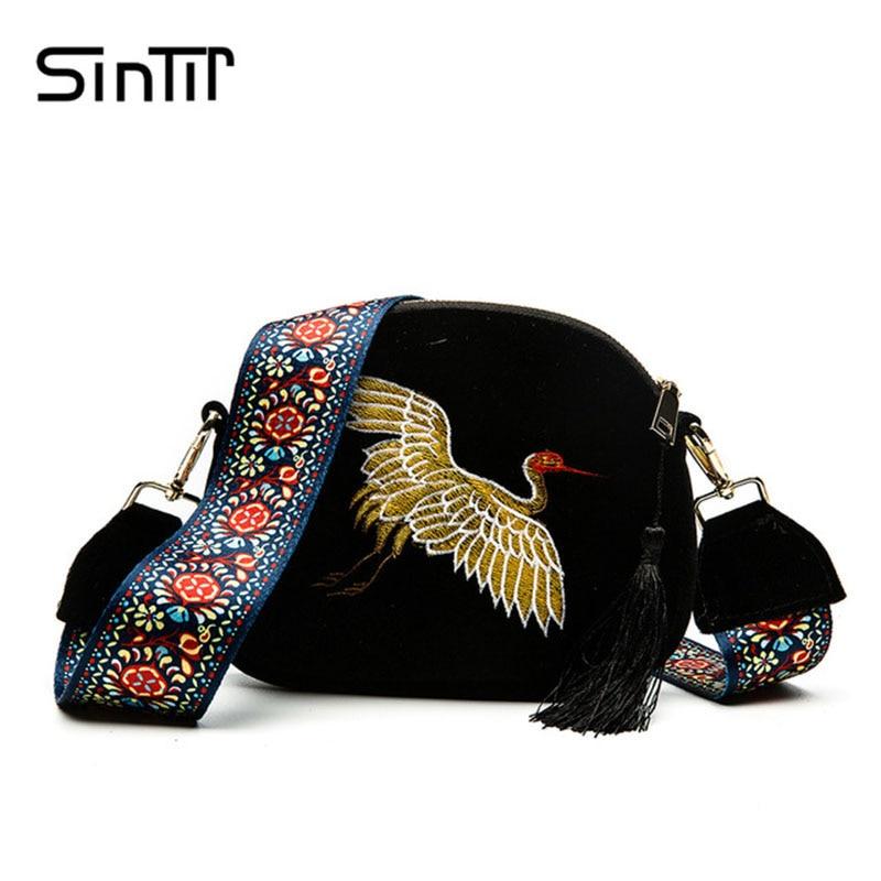 SINTIR Famous Brand Fashion Mini Velvet Embroidery Shell Bag Wild Strap Designer Women Shoulder Bag Tassel Vintage Messenger Bag