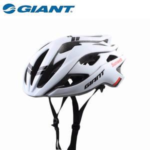 Giant Bicycle Helmets Men Women Bike Helmet Mountain Road Bike Integrally  Tour De France Cycling Helmets