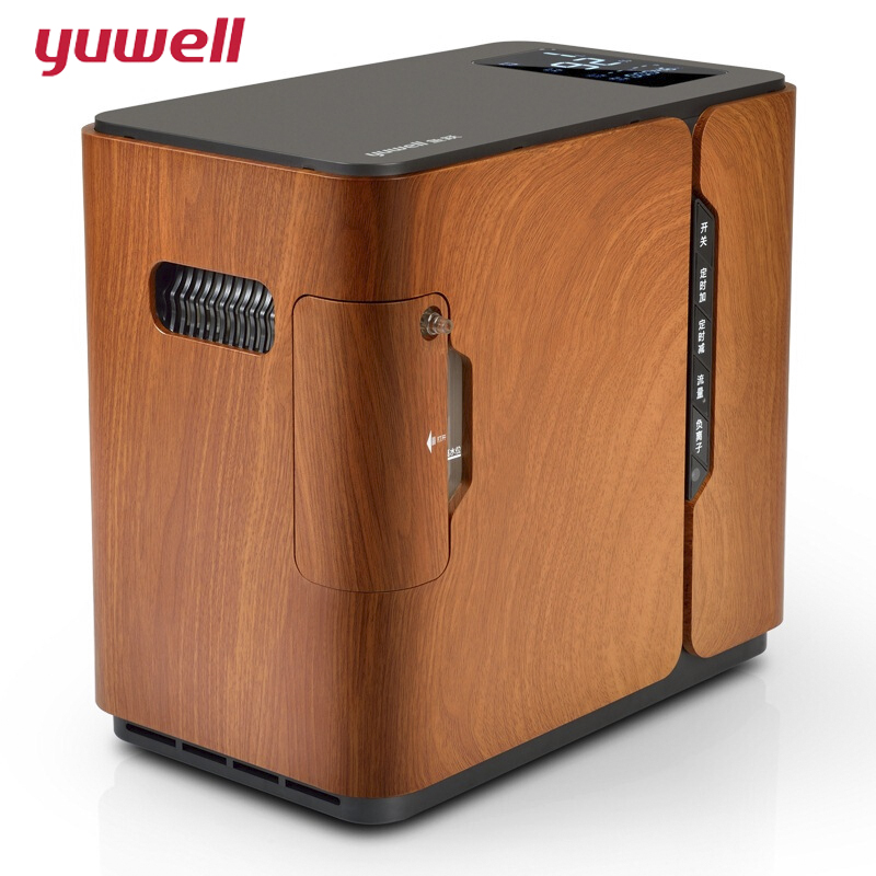 yuwell Home Oxygen Generator Health Care Oxygen Concentrator Oxygenation Making Machine  Air Purifier Water Ozonizers YU500 the fresh air machine water purifier air purifying machine factory direct sales home appliancessingapore hot