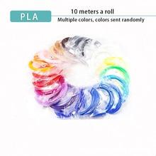 10Pcs 3D Pen Filament 10 Meter PLA 1.75mm Printer Printing Materials Extruder Accessories Parts