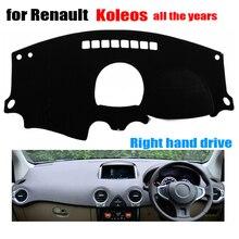 Приборной панели автомобиля охватывает мат для Renault Koleos все годы правым dashmat Pad Даш крышка авто аксессуары приборной панели