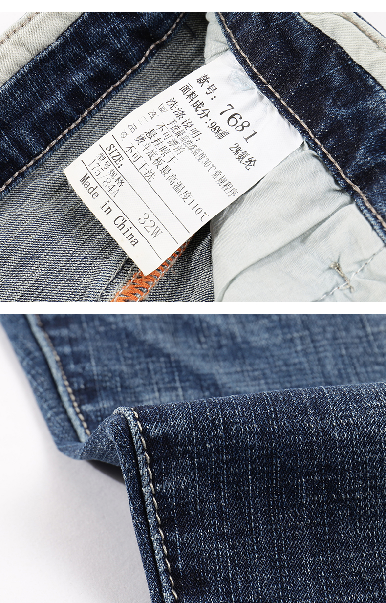 KSTUN Jeans Men Light Blue Retro Business Casual Straight Slim Stretch Thick Vintage Biker
