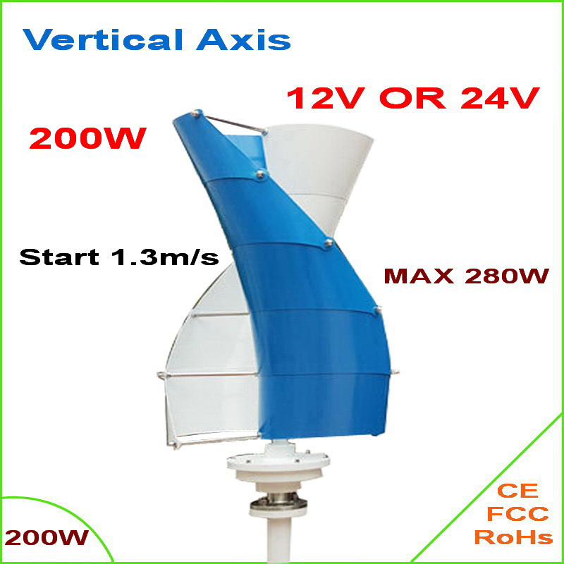 Vertical Axis Wind Turbine Generator VAWT 200W 12/24V Light and Portable Wind Generator Strong and Quiet