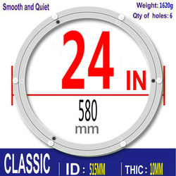 HQ классические 24 дюйма 580 мм беззвучный режим и гладкий алюминиевый сплав ленивый Сьюзен поворотной платформы поворотная пластина подшипни...