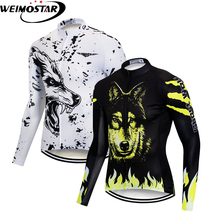 Weimostar Men s Long Sleeve Cycling Jersey Tops Wolf MTB Road Bike Jersey  Ropa Ciclismo Autumn Cycling 260a332e7