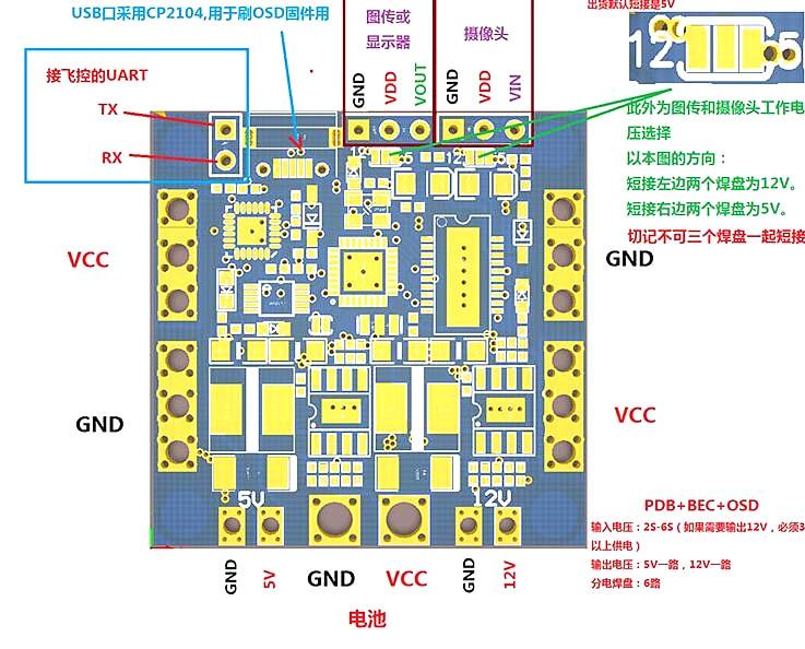 Naze32 F3 CC3D Distributor Platte Integriertes OSD BEC Weg Durch Die Maschine PDB Vereinfachen Verdrahtung In