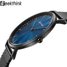 Geekthink Топ Элитный бренд Повседневные часы Для мужчин полный Нержавеющаясталь классический milimalist дизайнер wrsitwatch деревянный Уход за кожей лица часы мужской