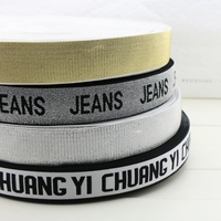 Letters jacquard elastic Gold silver can be worn outside the rubber band Good elastic and durable 4 cm wide 1 rice price