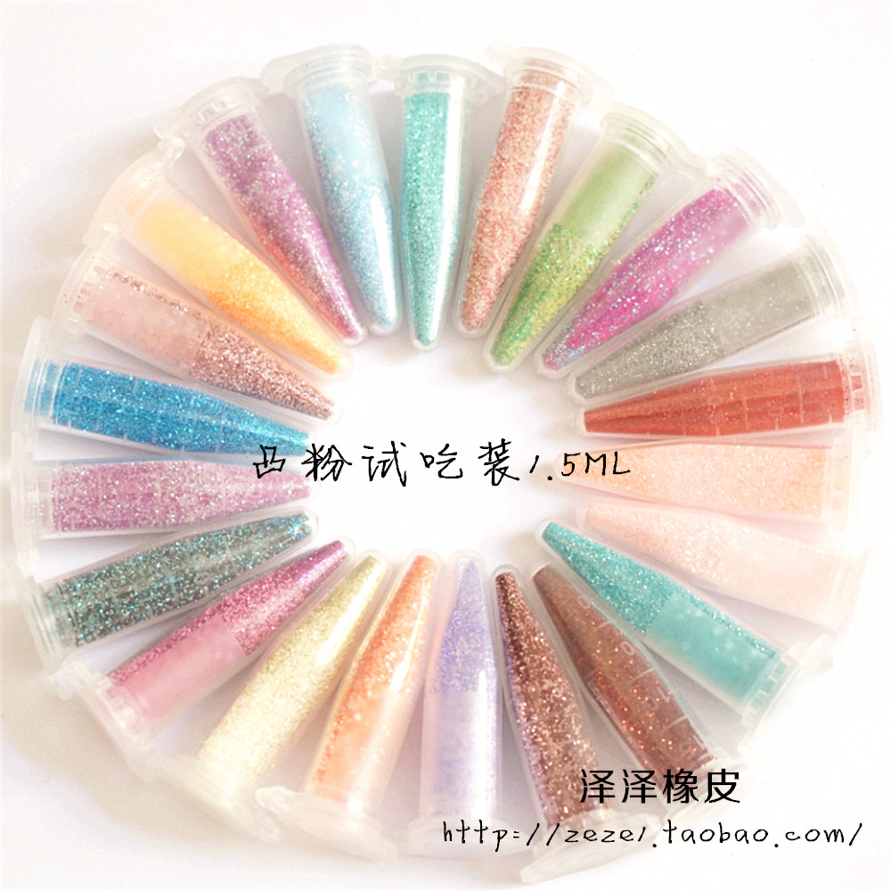 [mini Pack] USA Imported 1.5ml 20 Colors  Convex Powder Relief Powder Embossed Embossing Powder
