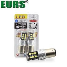 EURS (TM) 2 pcs Super bright lâmpadas Readling lâmpada Quebrar Decodificação T15 15SMD 1157 5.28 W 12 V Carro LEVOU luz de Marcha Atrás luz T20