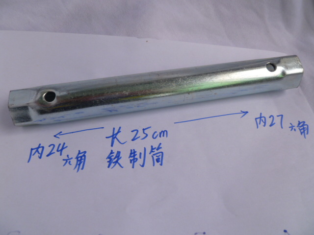 24mm + 27mm Hexagonal Hole Tool  , Faucet Installation Maintenance Sleeve Tool Wrench