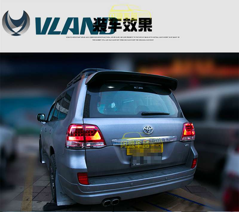 Free shipping for VLAND Car Tail lamp for Landcruiser Taillight 2008 2012 2014 Land Cruiser FJ200 LED Rear light free shipping vland car tail lamp for toyota camry led taillight 2015 2016 drl signal reverse lamp