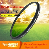 NISI 95mm MC UV Filter wide band Lens Protector For canon camera Sigma 50 500mm F4.5 6.3 Tamron 150 600mm Protective glasses