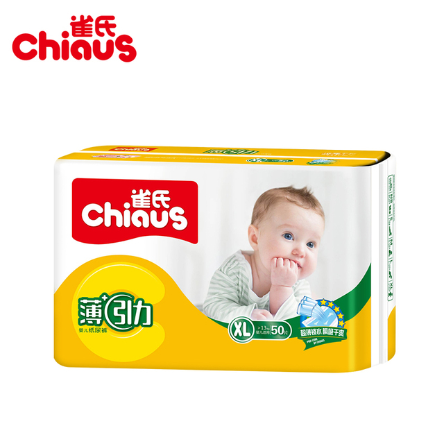 Venta caliente chiaus ultra delgadas pañales del bebé pañales desechables 50 unids xl para> 13 kg suave transpirable no tejido cuidado del bebé cambio de pañales