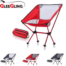 GLEEGLING FLC03 Lightweight Fishing Chair Professional Chaise Pliante De Camping Fishing Chair For Picnic Beach Campingstuhl цены онлайн
