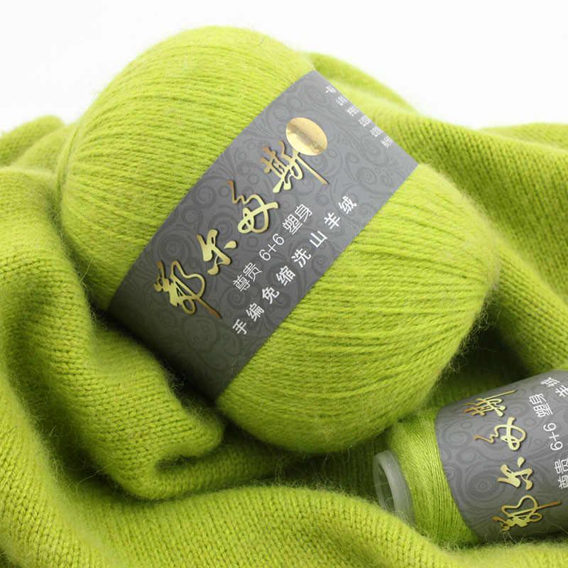 50 + 20 г/лот тонкий мягкий монгольский кашемир пряжа ручной вязки сплошной цвет вязаный нитки для свитер шарф подходит для ребенка