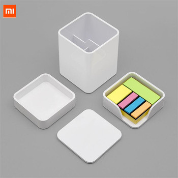 Xiaomi KACO LEMO Desktop Storage Set Pen Case Note box Grocery box 3 in 1 assemble freely simple design work for office family box