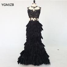 Женское кружевное платье Русалочки длинное прозрачное вечернее
