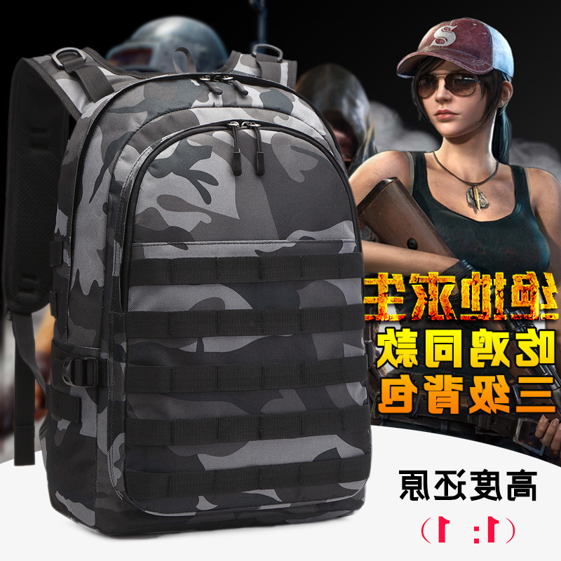 Fashion Package Casual Backpack Large Capacity Functional