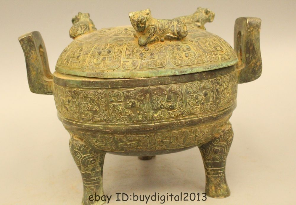 """Free Shipping DS 7"""" Ancient Chinese Dynasty Palace Bronze Beast Ding Incense Burner Censer