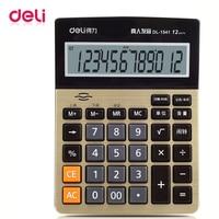 Deli 1 шт. Калькулятор настольный канцелярский 12 цифровой голосовой калькулятор 1541A человеческий голос офис хит продаж