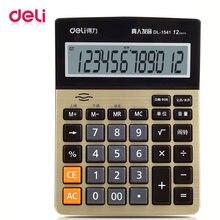 Deli 1 шт Настольный калькулятор канцелярские принадлежности