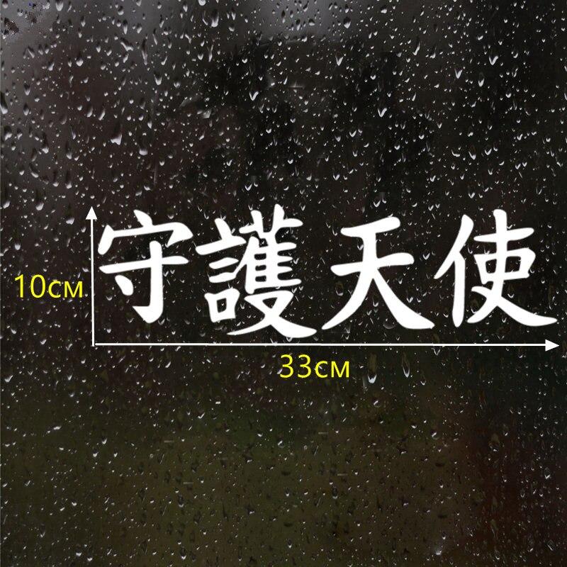 CK2085-10x33