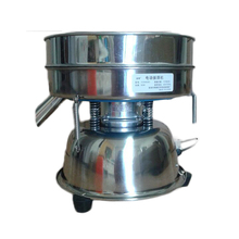 hot deal buy ychh0301 vibrating electrical machine sieve for powder particles electric sieve stainless steel chinese medicine 1pc