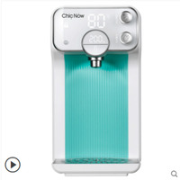 Water Dispenser Small sized Household Mini 3 Second Gallbladder Speed Heat Fully Automatic Punching Milk Desktop Tea Bar
