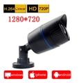 Камера видеонаблюдения  водонепроницаемая  720P  HD  p2p