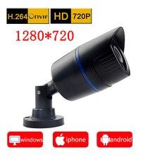ip camera 720P HD cctv security system outdoor waterproof surveillance video infrared cam home camara p2p hd webcam jienu