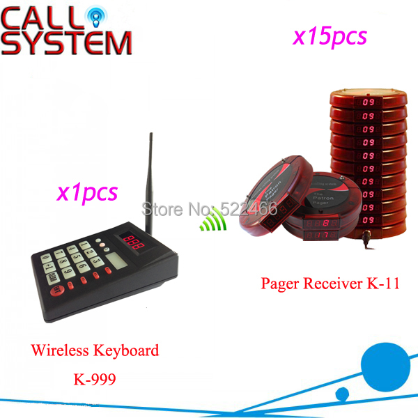 K-999 K-11 1 15 Restaurant Guest paging system.jpg