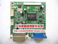 Free Shipping>Original 100% Tested Working E2209W motherboard ILIF 080 H 491351300100H driver board