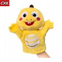 New VIPKID Stuffed Dino- Cute Dino Baby Dinosaur Doll Plush Doll Dino Hand Puppet For Children Toy gift