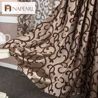 Европейский стиль обработки окна 3d шторы китайские шторы домашний текстиль украшения современный занавес короткое занавес