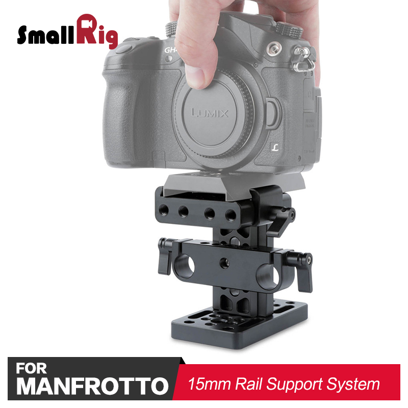 SmallRig DSLR камера Rig опорная плита (мм Manfrotto) с 15 мм двойной корпус зажим для мм система крепления к рельсе штатив прикрепить 1990
