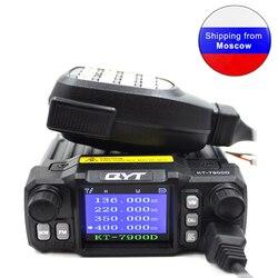 2019 última versión Mini Radio móvil QYT KT-7900D 25W Quad Band 144/220/350/440MHz KT7900D UV transceptor o con fuente de alimentación