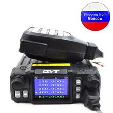 2019 versão mais recente mini rádio móvel qyt KT-7900D 25w quad band 144/220/350/440mhz kt7900d transceptor uv ou com fonte de alimentação