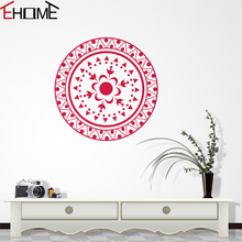 EHOME Mandala Wandaufkleber PVC Yoga Wanddekorationen Wohnzimmer Wandtattoos Lsbaren Tapeten