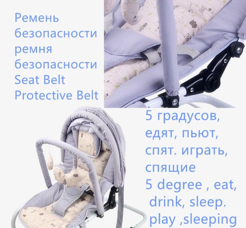 HTB1ZPBAayLrK1Rjy1zdq6ynnpXaU 6 gift in1 Baby rocking chair cradle baby soothing chair   rocking chair rocking chair sleeping artifact