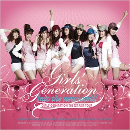 GIRLS GENERATION SNSD 1ST ASIA TOUR RELEASE DATE 2010-12-30 KPOP 2013 g dragon world tour one of a kind the final in seoul world tour [ booklet 3 photocards] release date 2014 2 12 kpop