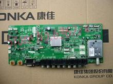 Konka motherboard LC37GS80C MSD289 35013925 With V370B1-L01 Screen