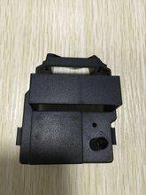 Noritsu espalda Cinta de impresión, H086044/H086035 Tinta cartucho de Cinta para QSS28/2901/2911/3001/3011/3021/3201/3202