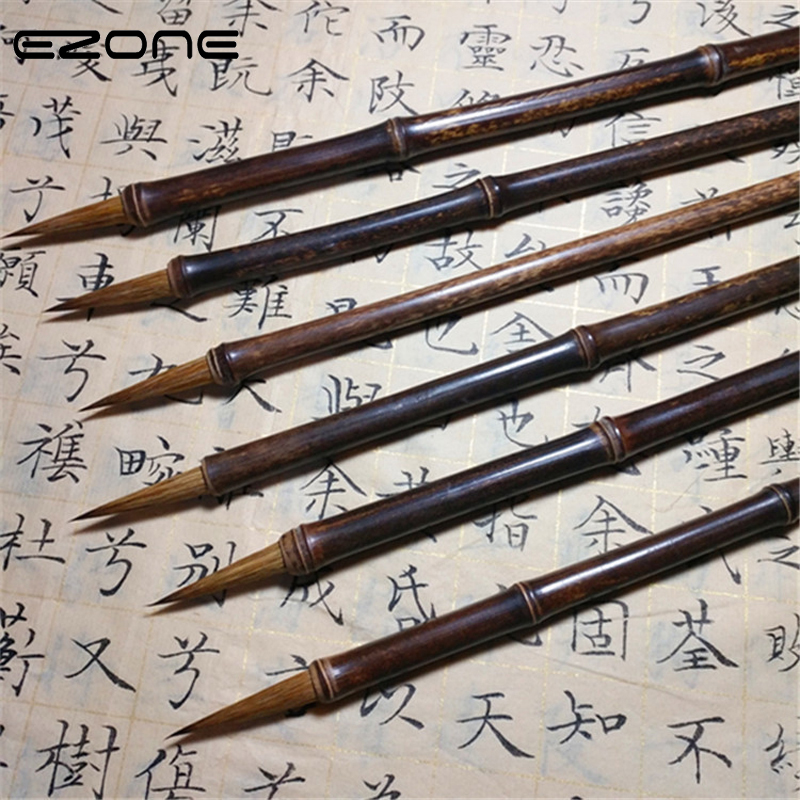 EZONE Weasel Hair Writing Brush Traditional Chinese Writing Handwriting Practice Calligraphy Brush Regular Script Office Supply