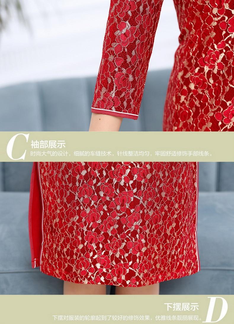 Woman Slim Fit Dresses Mandarin Collar Qipao Dress Women Long Sleeve Side Slit Gown Robe Femme Ethnical One Picee Womans Oriental Dresses (1)