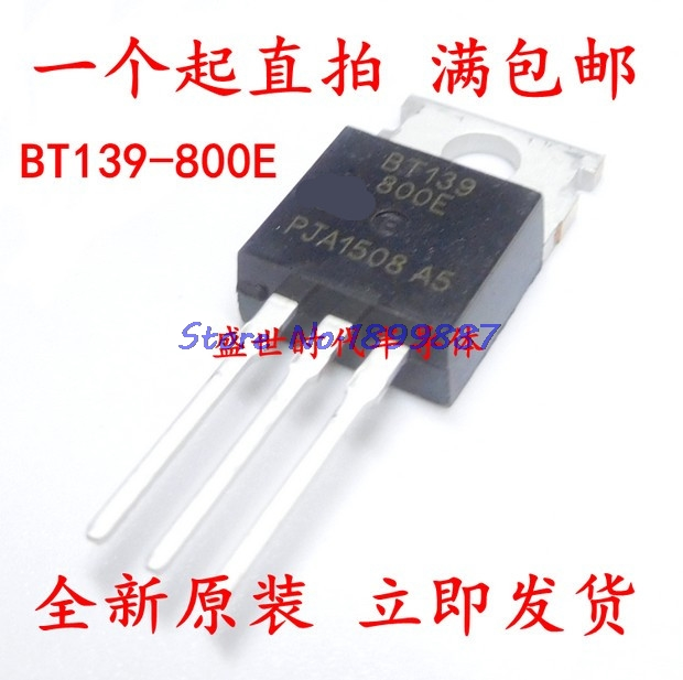 10pcs/lot BT139-800E TO220 BT139-800 TO-220 BT139 In Stock