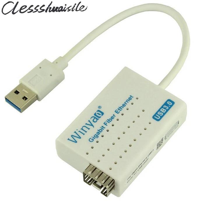 The USB 3.0 to 1000Mbps Gigabit Ethernet LAN Fiber Optical Network Card Realtek RTL8153 with SFP Optical Module White